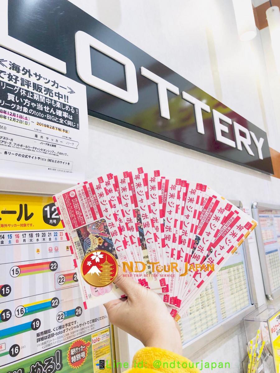 Japan Lottery หวยออนไลน์จากประเทศญี่ปุ่นที่คนไทยสามารถฝากซื้อกันได้แล้ว