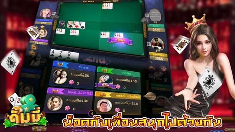 เล่น Royal Casino