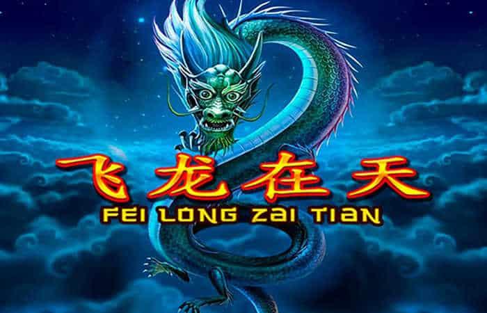 Fei Long Zai Tian ท่องเวหาไปพบมักรฟ้าแห่งโชค กับ Slot Online ค่ายSLOTXO