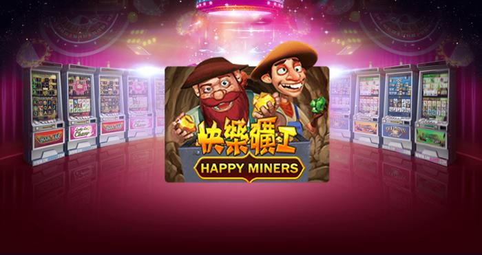 Happy Miners เกมSlot Onlineขุดหาอัญมณีอันล้ำค่าไปพร้อมนักขุดค่ายSLOTXO