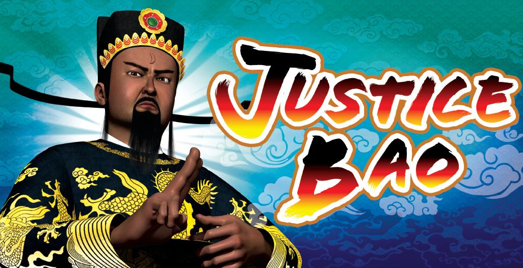 Juctice Bao เกมSlot Online คาสิโน ก้าวล้ำสู่แดนจีนแผนดีใหญ่จากค่ายSLOTXO